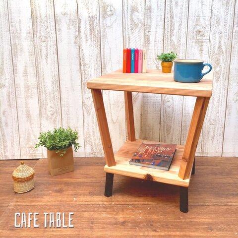 *カフェ風 木製 サイドテーブル リビングテーブル コーヒーテーブル *