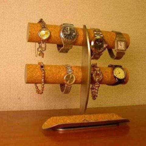 誕生日プレゼントに 8本掛け丸パイプロングトレイ腕時計スタンド N8324