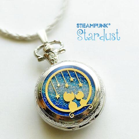 【受注製作】クォーツ式懐中時計(中) 星降る夜に✩⋆。˚ バッグチャーム 猫