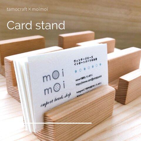 初回限定価格*カードスタンド/tamo craftコラボ