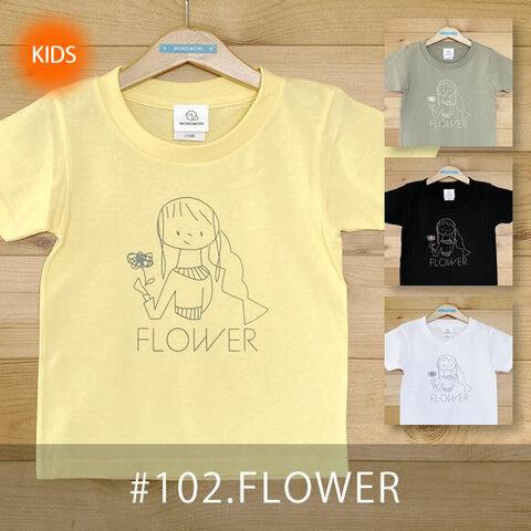 【受注生産】こどもTシャツ「FLOWER(フラワー)」