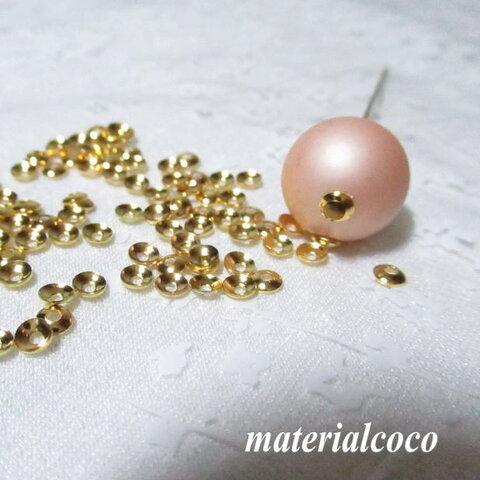 ☆再販☆小さな座金ビーズキャップ☆ゴールド直径3mm