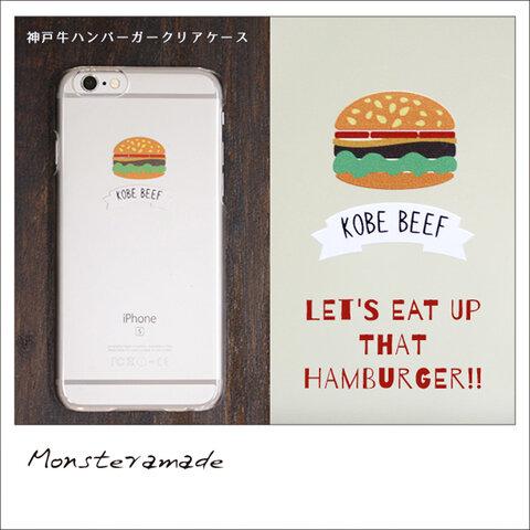 スマホケース ハンバーガー