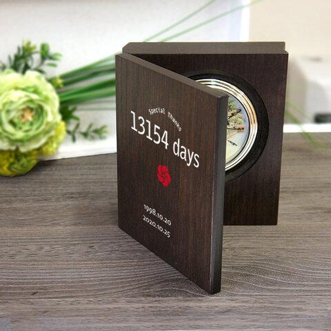 感謝のブック型置き時計 「結び」オーダーメイド 子育て修了証  子育て感謝状 結婚式両親へプレゼント 記念品贈呈