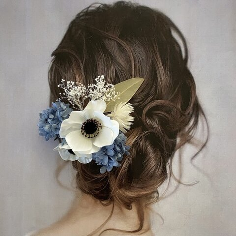 《再販》アネモネ ドライフラワー ヘッドパーツ 髪飾り ヘアアクセサリー 和装 ブライダル 白 結婚式 ブルー 青 かすみ草 成人式