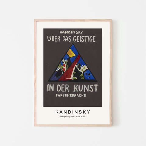 カンディンスキー Einbandentwurf für 'Über das Geistige in der Kunst' / アートポスター