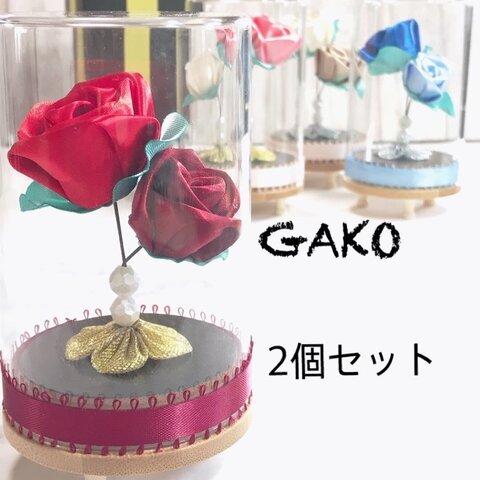 洋風つまみ細工 「ギフト」薔薇のガラスポット選べる2個セット【小】お祝い/誕生日プレゼント/母の日/敬老の日