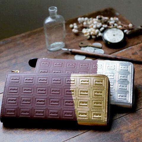 革のチョコレート長財布・スイートチョコ