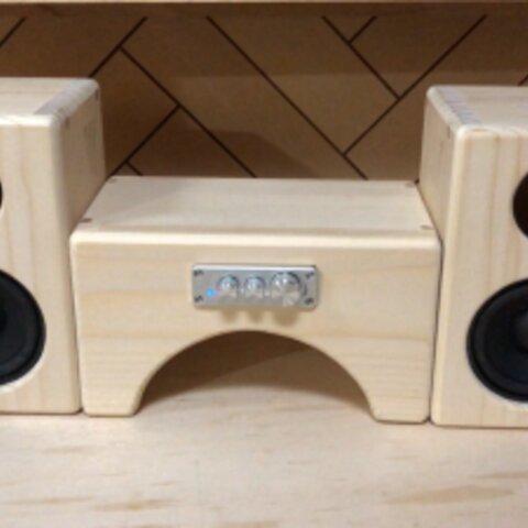 つみきコンポ風スピーカー【Bluetoothスピーカー】