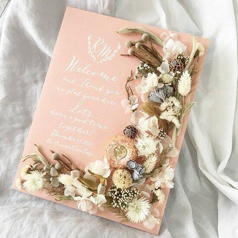 結婚式 ウェディング ドライ&プリザーブドフラワーのウェルカムボード ピンク bord0334