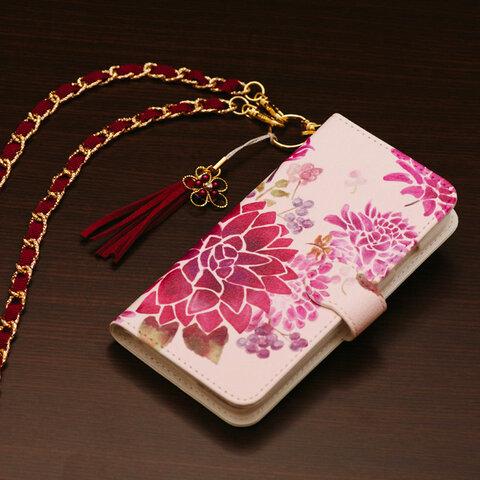 ダリアピンクベージュの スマホケース 手帳型 アンドロイド iPhone XPERIA GALAXY AQUOS ケース 全機種対応 花柄