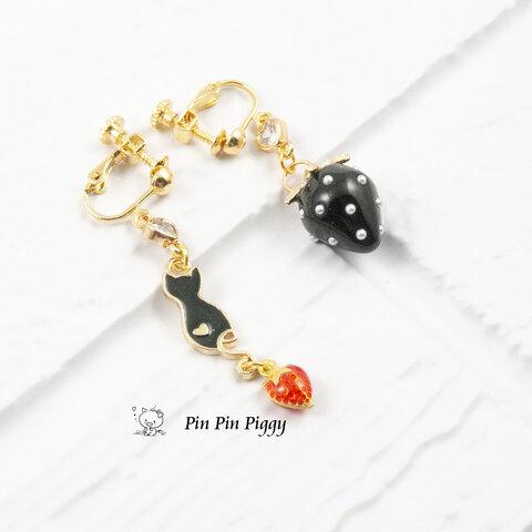 ハロウィン★ゆらゆら黒猫と苺のイヤリング