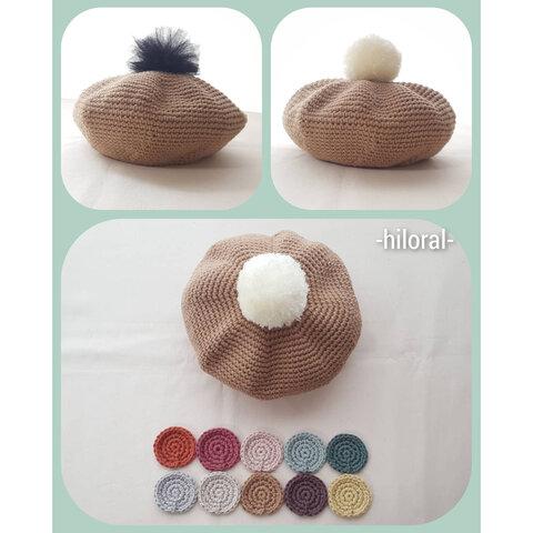 えらべる/ベレー帽