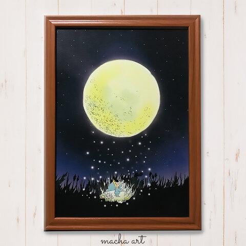 月のメッセージ