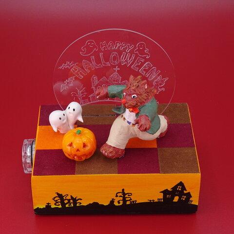ハロウイン祭 色変わりキャンドル付き置き物 狼男2
