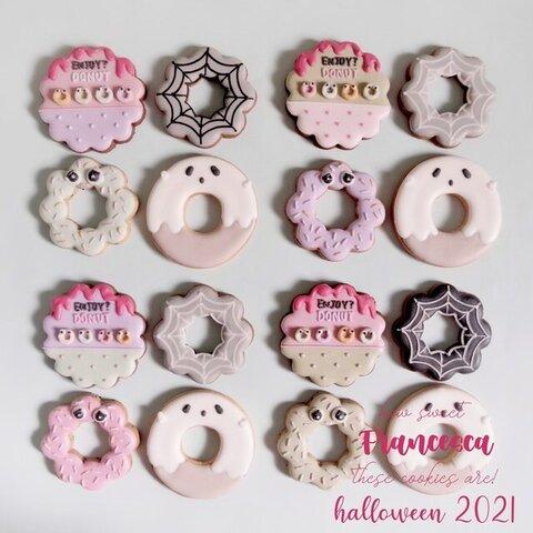 ハロウィンドーナツのアイシングクッキーセット【HALLOWEEN 2021】