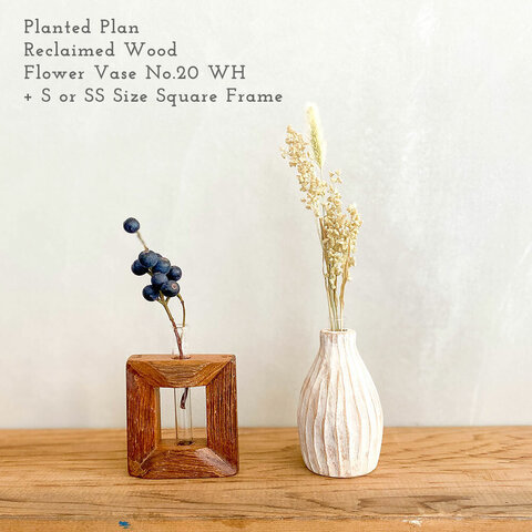 花瓶 No.20 ホワイト + 一輪挿し S or SSサイズ 木製 【小さな一輪挿し 2点セット】 ドライフラワー フラワーベース 玄関