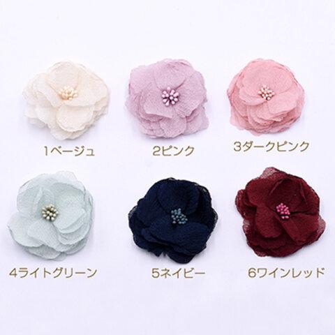送料無料 4個 高品質フラワーパーツ クラフト 貼り付けパーツ 蕊の花【4ヶ】 C013-2