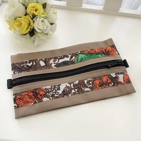 ファスナーポーチ with fabric ribbon 〜grand〜
