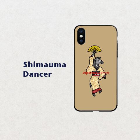 【シマウマダンサー】和風ダンサー  スマホケース iphone android ほぼ全機種対応