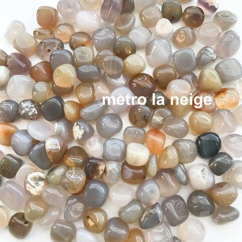 〔18個〕天然石 グレーベージュ瑪瑙ビーズ