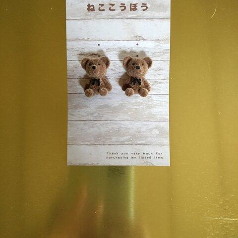 スタッドピアス teddy bear/茶