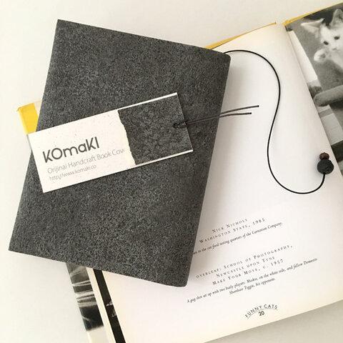 アスファルト クラフトブックカバー BOOK COVER ASPHALT 文庫本/新書判/四六判/B6判/A5判/手帳/オーダーサイズ