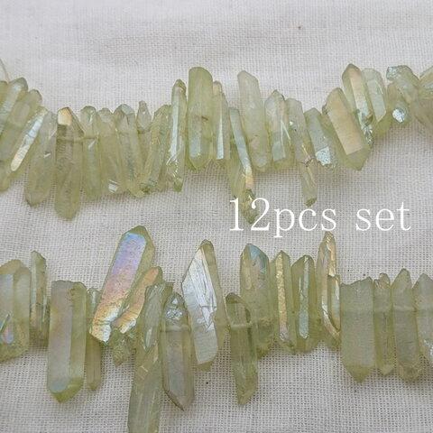 【再販】12個セット! 小~小ロングサイズ 偏光ライトイエロー 氷柱ビーズ   天然石