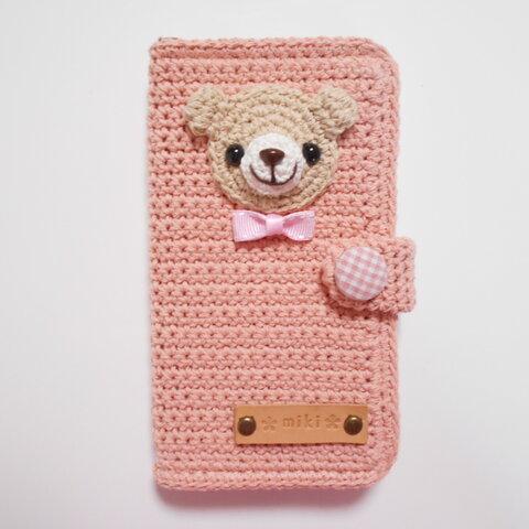 【ネーム入り】くまの手帳型スマホケース(iPhone・Android)*ピンク*