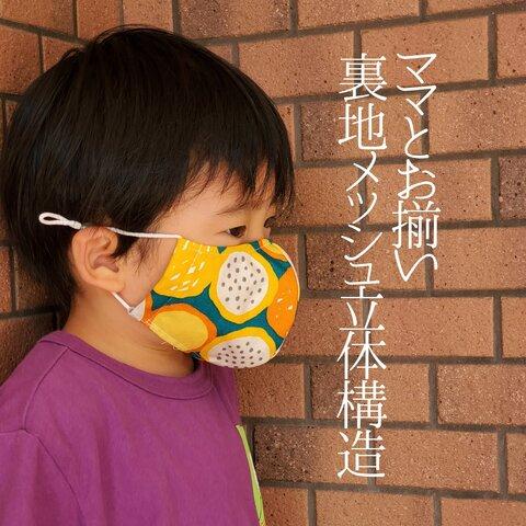子供マスク