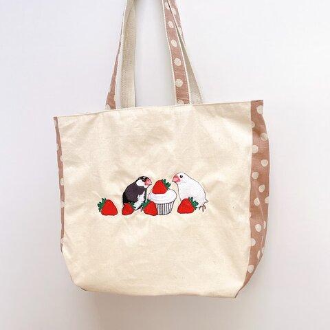 イチゴがいっぱい♡幸せいっぱい文鳥さん達の広マチ普段使いトートバック