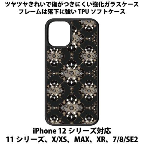 送料無料 iPhone13シリーズ対応 背面強化ガラスケース オリエンタルなマンダラ1