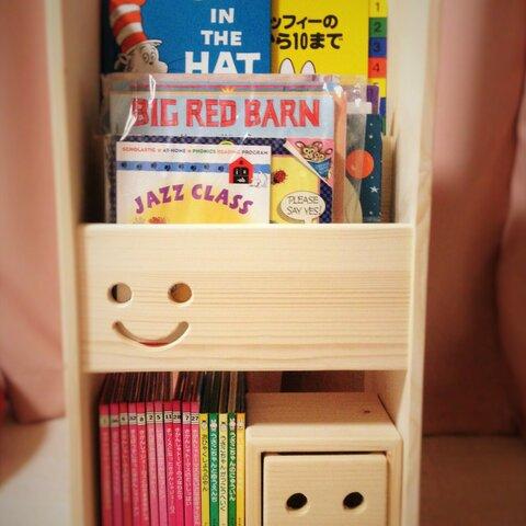 nico book shelf