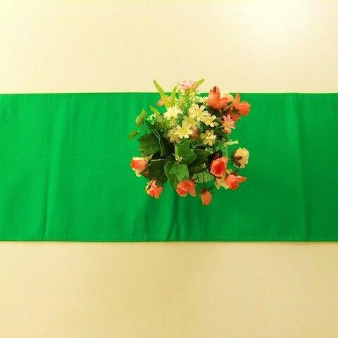 【⑯0806】95cm/帯リメイク品/緑無地・絹/テーブルランナー等多方面/中無地