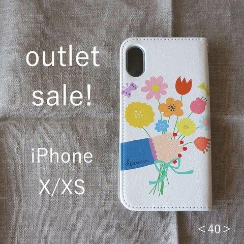 【 outlet sale ! 】iPhone X/XS *帯なし手帳型*スマホケース<40>