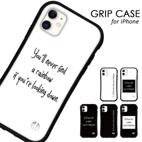 送料無料 iPhoneケース iPhone13 12 pro mini xr iPhone11 se 第二世代 iface型 カバー スマホケース グリップケース アイフォン 英語 メッセージ