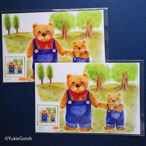 クマの兄弟の切手付きポストカードセット