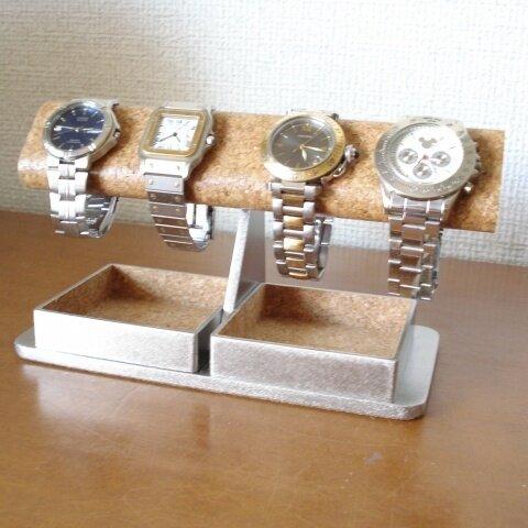 腕時計 飾る だ円ダブルでかいトレイ腕時計スタンド No.91106