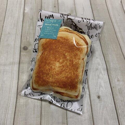 ふわふわ【食パン・こんがり】キーホルダー
