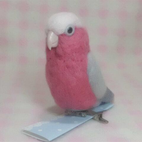 モモイロインコ mini♪☆選べる2タイプ☆ クリップ付ブローチorマグネット 羊毛フェルト 鳥のオブジェ リアルバード 受注制作