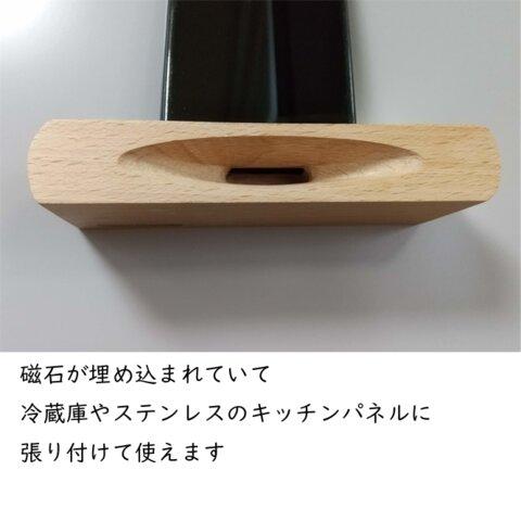 フローティング・スマホ・スタンド ~磁石で張り付くスマホスピーカー~