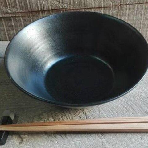 何でも使かえる黒色マットの麺鉢です。