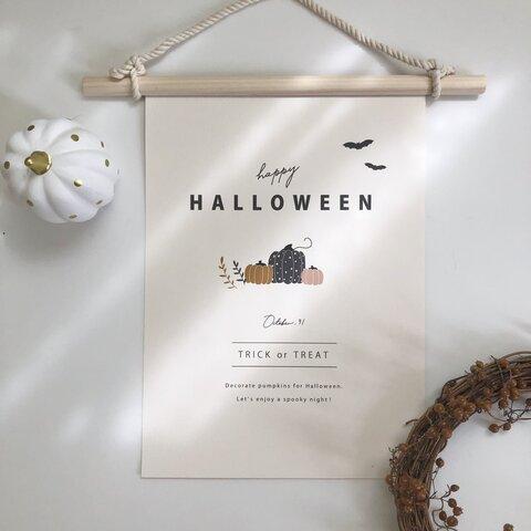 【木製バー付き】ハロウィンポスター☆halloween/かぼちゃ/こうもり/タペストリー/名入れ