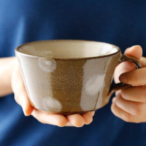 水玉スープカップ(茶) 小石原焼 ヤママル窯