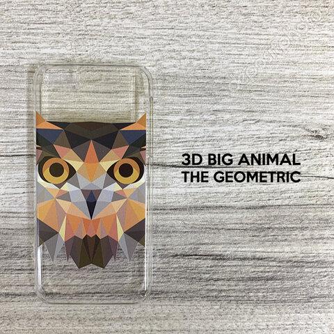 3Dアニマル スマホケース 11:フクロウ