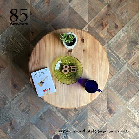 癒されるちゃぶ台【48cm】円型ローテーブル 無垢 折りたたみ オイル仕上げ サイズオーダー可