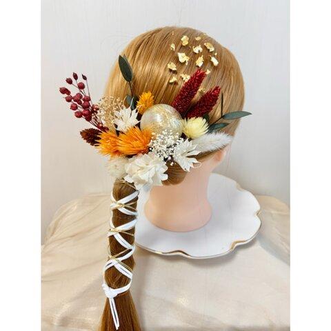 成人式 髪飾り 紐アレンジ ドライフラワー 水引 前撮り 和装