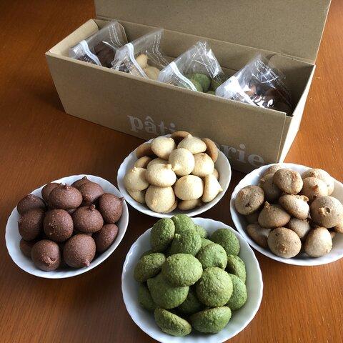 veganぼーろ4種詰合せ(化粧箱入)