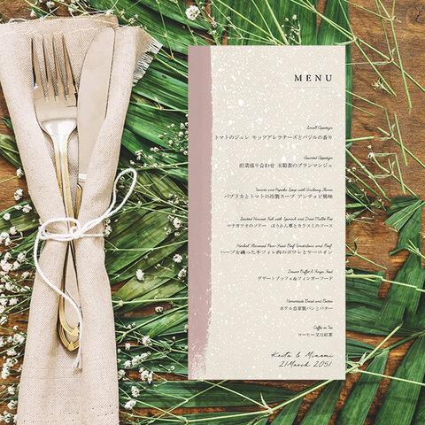 結婚式 メニュー表 ウェディング  シンプル 10部から menu0038
