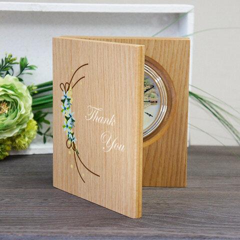 感謝のブック型置き時計 「ブルーフラワー」オーダーメイド 子育て修了証  子育て感謝状 結婚式両親へプレゼント 記念品贈呈